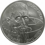 Pamätné strieborná minca, 200Kč 400. výročie Keplerove zákony pohybu planét stand