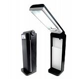 Prenosná lampa GemFLIP