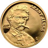 Pamětní zlatá mince, 5000HUF 200. výročí narození Jánose Arany proof-like