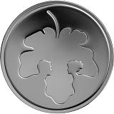 Pamětní stříbrná mince, 1NIS Adam a Eva proof-like
