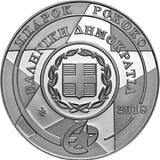 """Pamětní stříbrná mince, 10EUR """"Europa Star 2018 - Baroko a rokoko"""" proof"""
