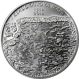 Pamětní stříbrná mince, 200Kč Vydání Klaudyánovy mapy - první mapy Čech stand