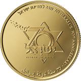 Pamätná zlatá minca, 10NIS 70. výročie Izraela proof