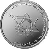 Pamětní stříbrná mince, 1NIS 70. výročí Izraele proof-like