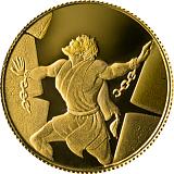 Pamätná zlatá minca, 1NIS Samson v Pelištejnskom dome 2017 proof