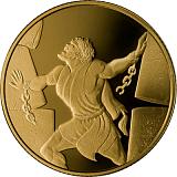 Pamätná zlatá minca, 10NIS Samson v Pelištejnskom dome 2017 proof