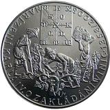 Pamětní stříbrná mince, 200Kč 650. výročí vydání nařízení Karla IV. o zakládání vinic stand