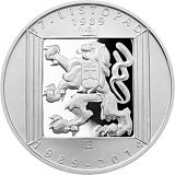 Pamätná strieborná minca, 200Kč 17. november 1989 proof