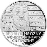 Pamätná strieborná minca, 200Kč Bedřich Hrozný rozlúštil chetitčinu proof