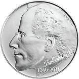 Pamětní stříbrná mince, 200Kč 150. výročí narození Gustava Mahlera stand