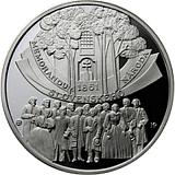 Pamětní stříbrná mince, 10EUR Memorandum národa slovenského - 150. výročí přijetí proof