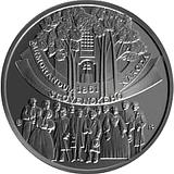 Pamätná strieborná minca, 10EUR Memorandum národa slovenského - 150. výročie prijatia stand