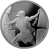 Pamětní stříbrná mince, 2NIS Samson v Pelištejnském domě 2017 proof