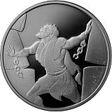 Pamětní stříbrná mince, 1NIS Samson v Pelištejnském domě 2017 proof-like