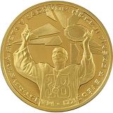 """Zlatá investičná medaila """"Strieborná hokejová eufória"""" MS v ľadovom hokeji 2012"""
