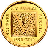 Pamětní zlatá mince, 5000HUF Vizsoly Bible 2015