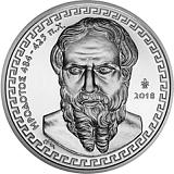 """Pamětní stříbrná mince, 10EUR """"Řecká kultura - historici - Hérodotos"""" proof"""