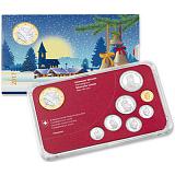 Sada vánočních mincí 2017