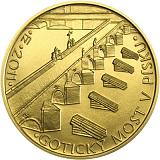 Pamětní zlatá mince, 5000Kč Gotický most v Písku stand