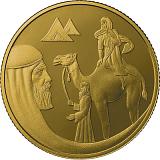 Pamätná zlatá minca, 10NIS Izák a Rebeka proof