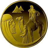Pamätná zlatá minca, 1NIS Izák a Rebeka proof