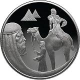 Pamätná strieborná minca, 2NIS Izák a Rebeka proof
