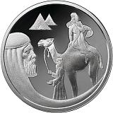 Pamätná strieborná minca, 1NIS Izák a Rebeka proof-like