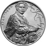 Pamětní stříbrná mince, 100Kčs Jan Kupecký stand