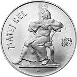 Pamětní stříbrná mince, 100Kčs Matej Bel stand