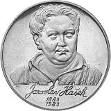 Pamätná strieborná minca, 100Kčs Jaroslav Hašek stand