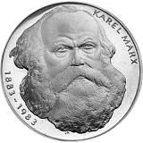 Pamětná strieborná minca, 100Kčs Karl Marx stand
