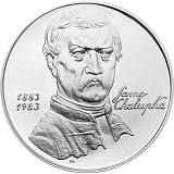 Pamětní stříbrná mince, 100Kčs Samo Chalupka stand