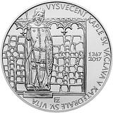 Pamätná strieborná minca, 200Kč Vysvätenie kaplnky sv. Václava v katedrále sv. Víta stand