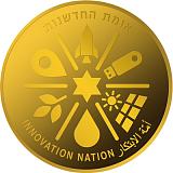 Pamätná zlatá minca, 10NIS 71. Deň nezávislosti 2019 proof