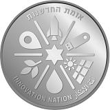 Pamětní stříbrná mince, 1NIS 71. Den nezávislosti 2019 proof-like