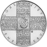 Pamětní stříbrná mince, 200Kč Založení Československého Červeného kříže stand