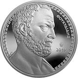 """Pamětní stříbrná mince, 10EUR """"Řecká kultura - historici - Thúkydidés"""" proof"""