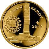 """Pamětní zlatá mince, 50EUR """"Kulturní dědictví - Héraion na Samosu"""" proof"""