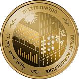 Pamätná zlatá minca, 10NIS Poľnohospodárstvo v Izraeli 2020 proof