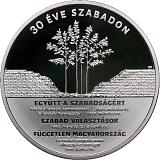 Pamětní stříbrná mince, 30000HUF Třicet let svobody proof
