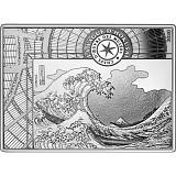 """Pamětní stříbrná mince, 10EUR 2020 """"Mistrovská díla muzeí - Velká vlna, Hokusai"""" proof"""