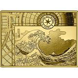 """Pamětní zlatá mince, 50EUR 1/4 oz 2020 """"Mistrovská díla muzeí - Velká vlna, Hokusai"""" proof"""