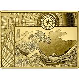 """Pamětní zlatá mince, 200EUR 1 oz 2020 """"Mistrovská díla muzeí - Velká vlna, Hokusai"""" proof"""