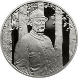 Pamätná strieborná minca, 10000HUF 150. výročie narodenia Pála Szinyei Mersa proof