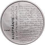 Pamětní stříbrná mince, 10000HUF 30. výročí Ústavního soudu proof