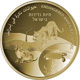 Pamětní zlatá mince, 10NIS Ohrožená zvířata v Izraeli 2021 proof